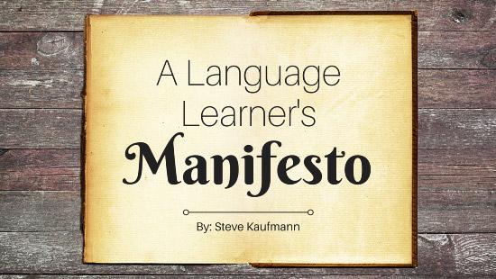 بیانیه زبان آموزان