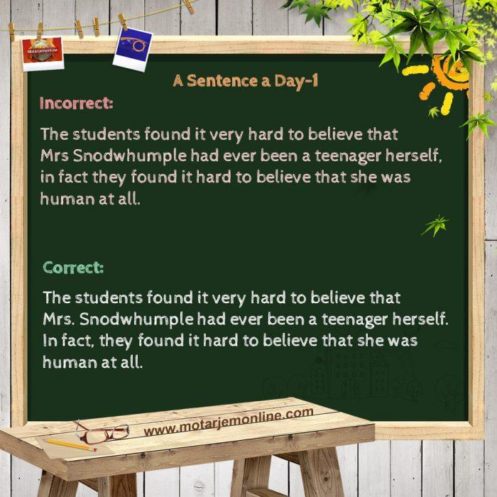 A Sentence a Day 1