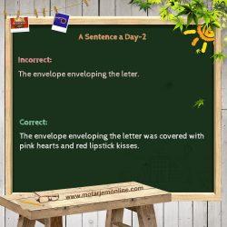 A Sentence a Day 2