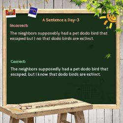 A Sentence a Day – 3