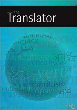 نشريات تخصصی بين المللی درباره ترجمه