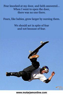 ۳۶۵-۰۱v غلبه بر ترس