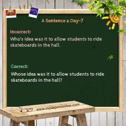 A Sentence a Day 7