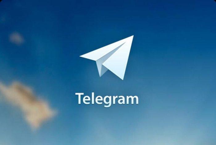 در شبکه اجتماعی تلگرام هم با شما همراهیم.