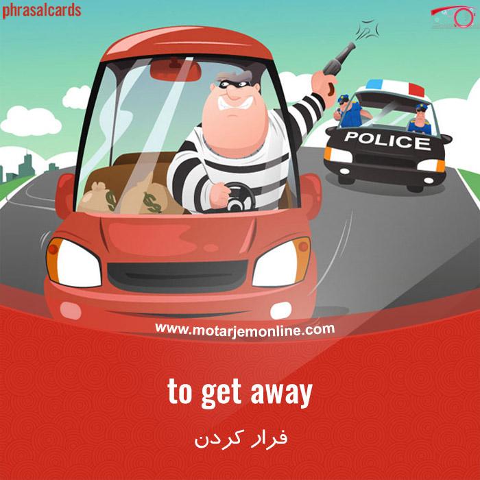 to get away