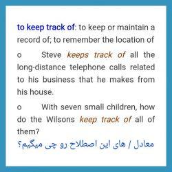 اصطلاح keep track of