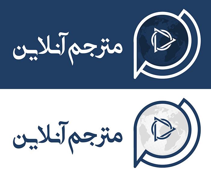 تغییر لوگوی سایت مترجم آنلاین