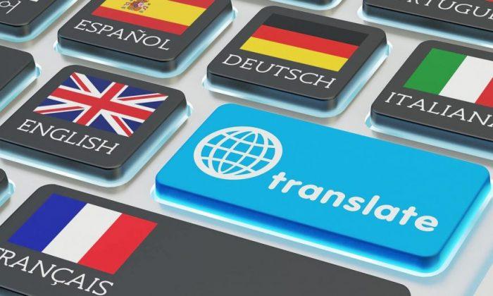 اصول و روش ترجمه